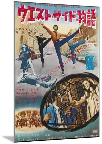 West Side Story, Japanese Movie Poster, 1961--Mounted Art Print