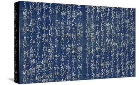 Lieux c?bres de Namiwa-Yashima Gakutei-Stretched Canvas Print