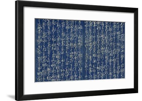 Lieux c?bres de Namiwa-Yashima Gakutei-Framed Art Print