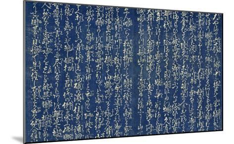 Lieux c?bres de Namiwa-Yashima Gakutei-Mounted Giclee Print