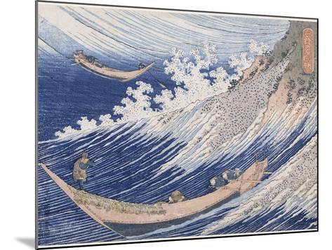 Chôshi dans la province de Chiba-Katsushika Hokusai-Mounted Giclee Print