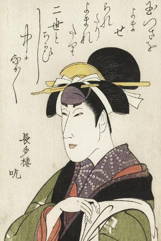 Miroirs des acteurs de kabuki (yakusha awase kagami)-Utagawa Toyokuni-Stretched Canvas Print