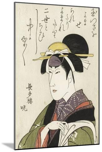 Miroirs des acteurs de kabuki (yakusha awase kagami)-Utagawa Toyokuni-Mounted Giclee Print