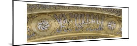 Plateau au nom du Sultan Salih Nadjim al-Din Ayyub--Mounted Giclee Print