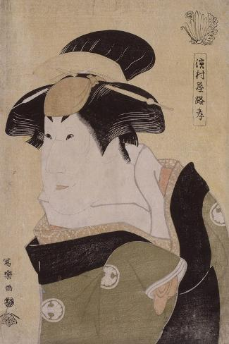 Portrait d'acteur de kabuki (okubi-e) : l'onnagata Segawa Kikunojô III-Tôshûsai Sharaku-Stretched Canvas Print