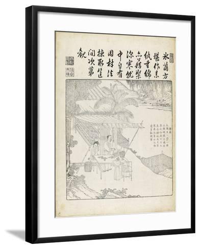 """Recueil du Yuzhi gengzhitu """"tableau du labourage et du tissage""""--Framed Art Print"""