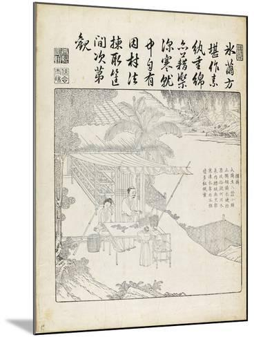 """Recueil du Yuzhi gengzhitu """"tableau du labourage et du tissage""""--Mounted Giclee Print"""