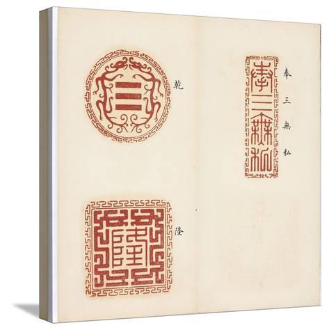 Recueil de sceaux--Stretched Canvas Print