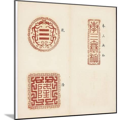 Recueil de sceaux--Mounted Giclee Print