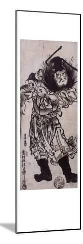 Shôki, le tueur de démon-Okumura Masanobu-Mounted Giclee Print