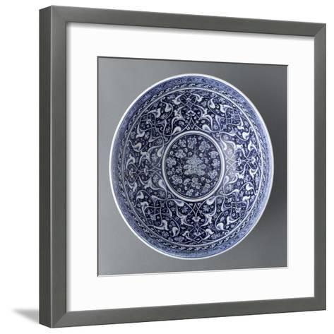 Vasque aux rumi et aux fleurs hatayi--Framed Art Print