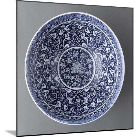 Vasque aux rumi et aux fleurs hatayi--Mounted Giclee Print
