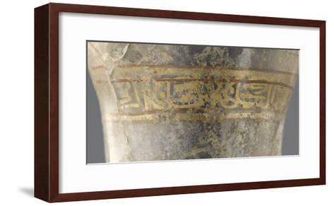 Gobelet au col évasé--Framed Art Print