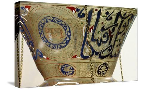 Lamp, from the Mosque of Sultan Hasan, Cairo-Islamic School-Stretched Canvas Print