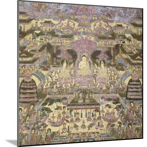 Depiction of Spiritual and Material Worlds-Japanese School-Mounted Giclee Print
