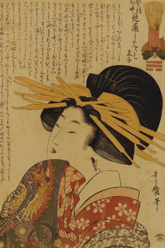 A Courtesan Raising Her Sleeve-Kitagawa Utamaro-Stretched Canvas Print