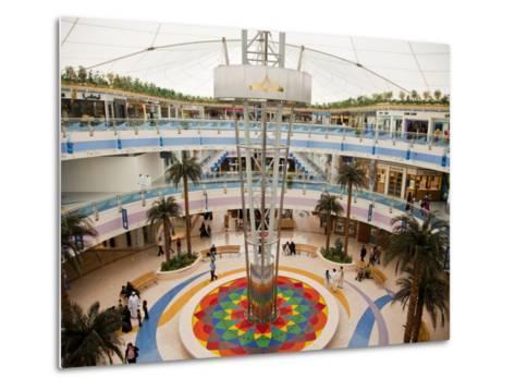 Fountain at Marina Mall Shopping Centre-Richard l'Anson-Metal Print