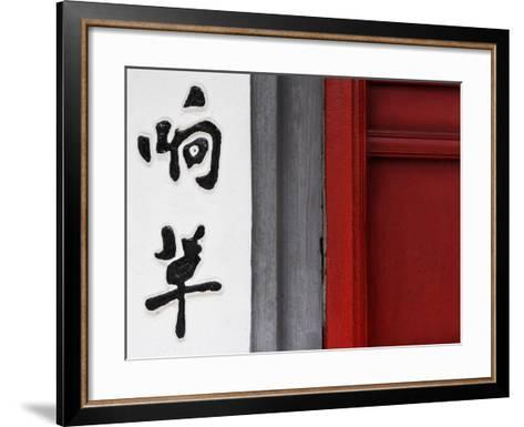 Door Detail With Chinese Character At Ngoc Son Temple Jade Mountain