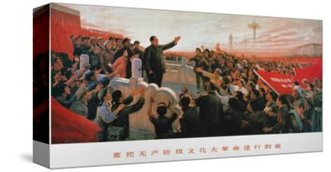 Mao Tse-Tung: Poster, 1973--Stretched Canvas Print