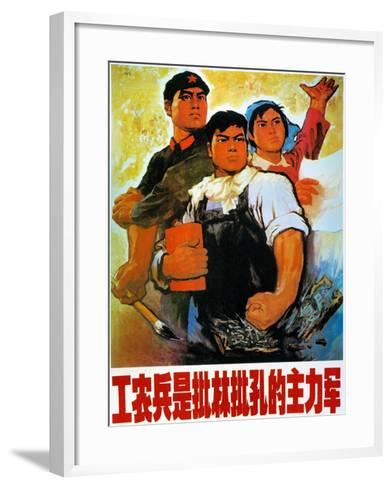 Chinese Communist Poster--Framed Art Print