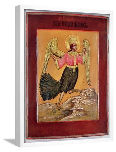 Icon Depicting the Bird of Paradise (Oil on Panel)-Russian-Framed Art Print