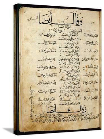 Ms.B86 Fol.55B Poem by Ibn Quzman (Copy of a 12th Century Original) (Ink on Paper)-Syrian-Stretched Canvas Print