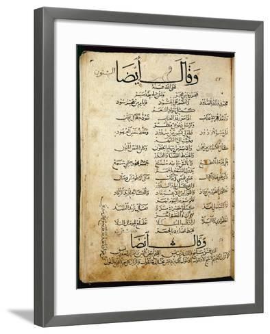 Ms.B86 Fol.55B Poem by Ibn Quzman (Copy of a 12th Century Original) (Ink on Paper)-Syrian-Framed Art Print