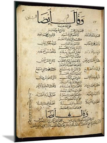 Ms.B86 Fol.55B Poem by Ibn Quzman (Copy of a 12th Century Original) (Ink on Paper)-Syrian-Mounted Giclee Print