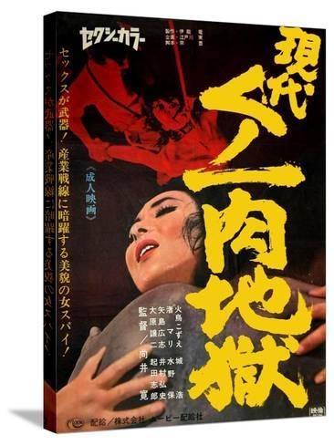 Japanese Movie Poster - Female Ninja the Flesh Hell--Stretched Canvas Print