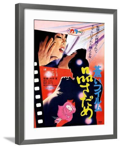 Japanese Movie Poster - The Evaluation--Framed Art Print