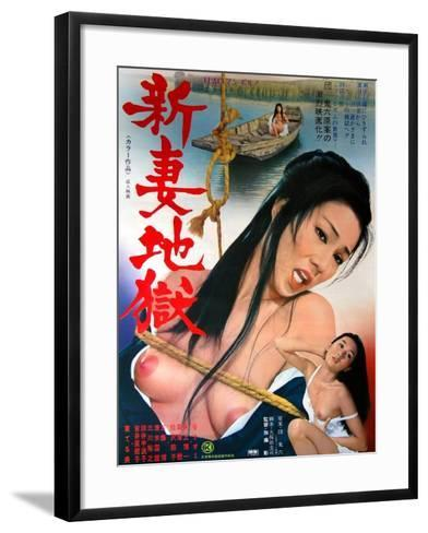 Japanese Movie Poster - A Bride in the Hell--Framed Art Print