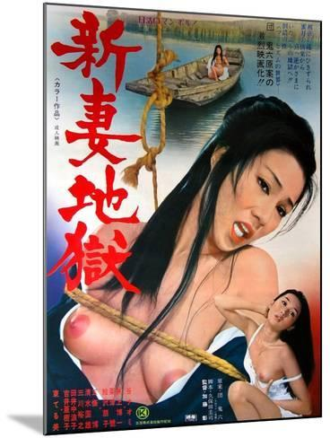 Japanese Movie Poster - A Bride in the Hell--Mounted Giclee Print