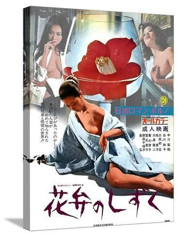 Japanese Movie Poster - A Drop of Petal--Stretched Canvas Print