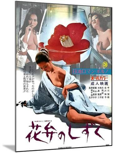 Japanese Movie Poster - A Drop of Petal--Mounted Giclee Print