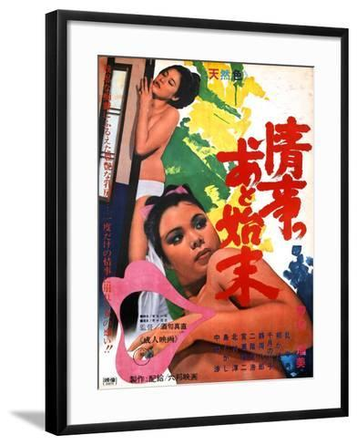 Japanese Movie Poster - The Washing Up after a Love Affair--Framed Art Print