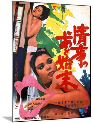 Japanese Movie Poster - The Washing Up after a Love Affair--Mounted Giclee Print