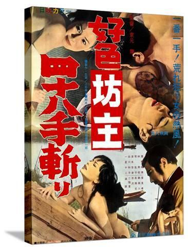 Japanese Movie Poster - A Lecher Monk 48 Techniques--Stretched Canvas Print
