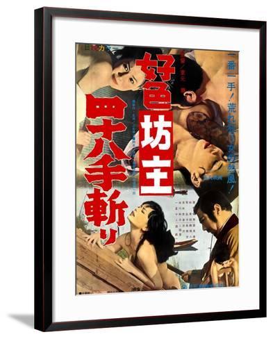 Japanese Movie Poster - A Lecher Monk 48 Techniques--Framed Art Print