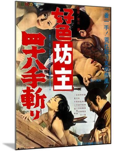 Japanese Movie Poster - A Lecher Monk 48 Techniques--Mounted Giclee Print