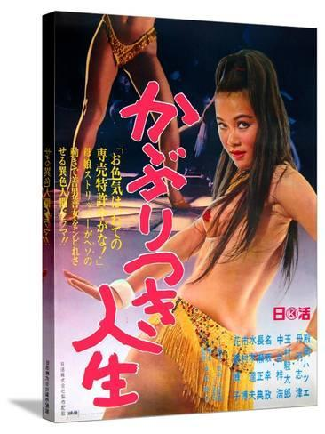 Japanese Movie Poster - A Life of a Front Row Seat--Stretched Canvas Print