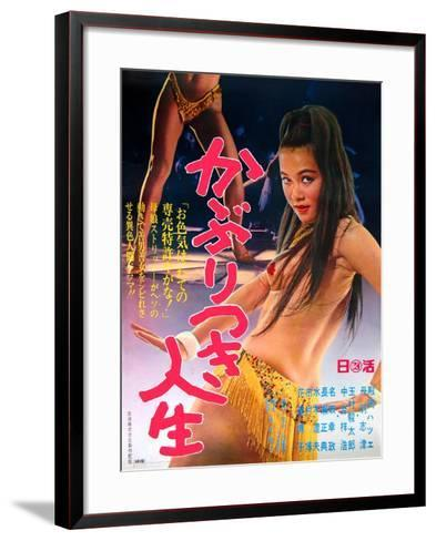 Japanese Movie Poster - A Life of a Front Row Seat--Framed Art Print