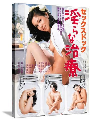 Japanese Movie Poster - An Indecent Treatment--Stretched Canvas Print