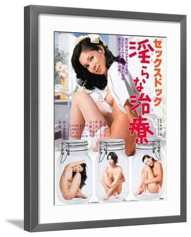 Japanese Movie Poster - An Indecent Treatment--Framed Art Print