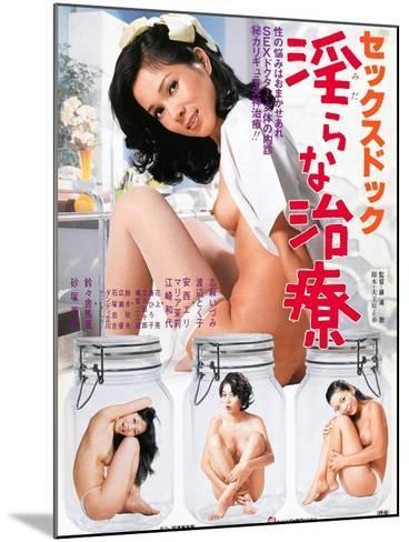 Japanese Movie Poster - An Indecent Treatment--Mounted Giclee Print