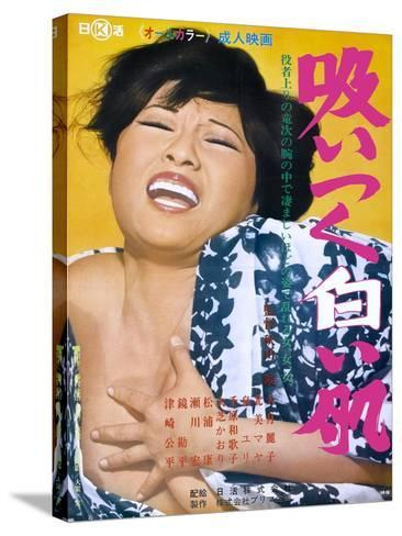 Japanese Movie Poster - White Flash--Stretched Canvas Print