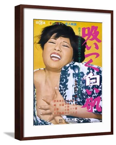 Japanese Movie Poster - White Flash--Framed Art Print