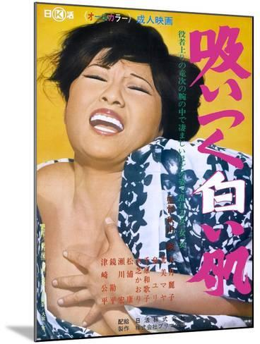 Japanese Movie Poster - White Flash--Mounted Giclee Print