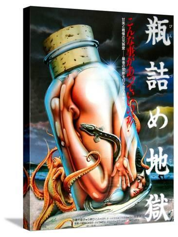 Japanese Movie Poster - A Hell in a Bottle--Stretched Canvas Print
