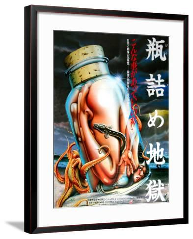 Japanese Movie Poster - A Hell in a Bottle--Framed Art Print