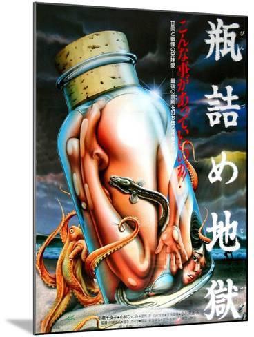 Japanese Movie Poster - A Hell in a Bottle--Mounted Giclee Print